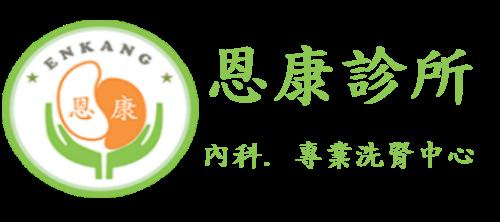 enkang-logo.png